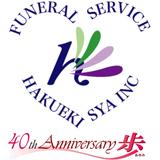 logo40th160