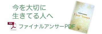 m_banner03