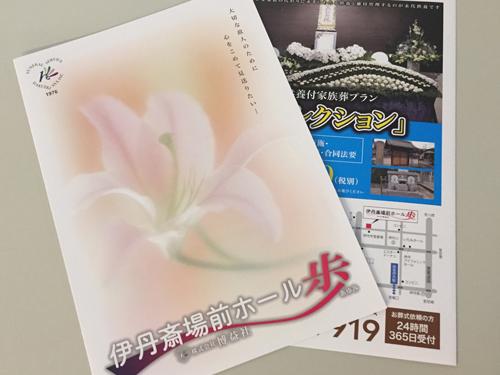 2015new-ayumi